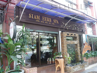 Siam Herb Spa Bangkok Map,Map of Siam Herb Spa Bangkok,Tourist Attractions in Bangkok Thailand,Things to do in Bangkok Thailand,Siam Herb Spa Bangkok accommodation destinations attractions hotels map reviews photos pictures