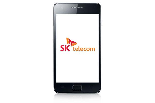 galaxy s ii sk telecom