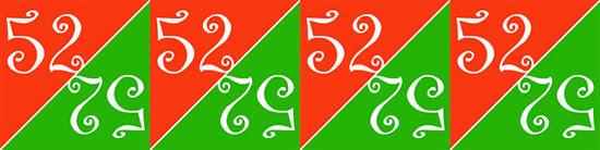 52 banner 2014-15