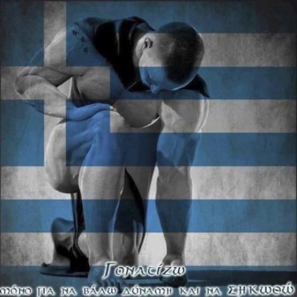 perierga.gr - Μια εικόνα... χίλιες λέξεις!