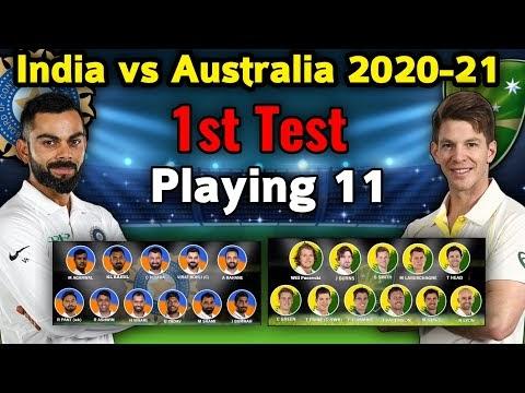 India vs Australia 1st Test Match Playing 11 | Match Details & Both Teams Playing xi | INDvAUS
