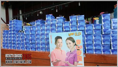 水河哥台中酒廠特賣會32.jpg