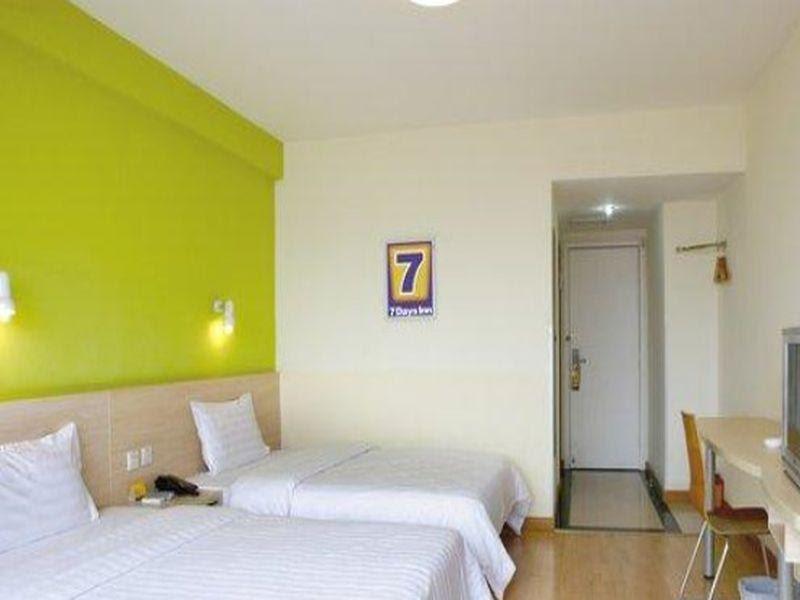 7 Days Inn Xining Dashizi Branch  Discount