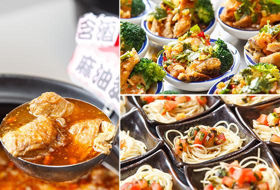蓮池閣素菜餐廳/蓮池閣/素菜/蓮池/蔬食/素食/吃素/吃到飽/中式/創意/中菜