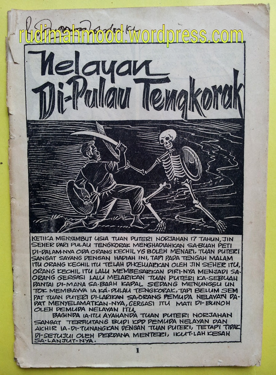 DARI WAK KETOK SEHINGGA DOL KEROPOK  KOMIK MELAYU MALAYSIA
