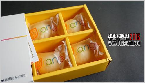橙色04.jpg
