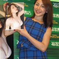 Kikkawa You, Press conference
