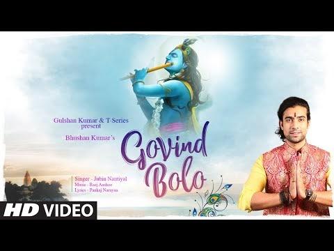 Govind Bolo Lyrics