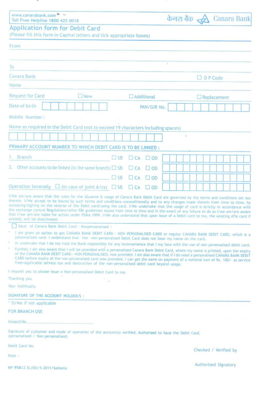 bank of baroda debit card application form xls
