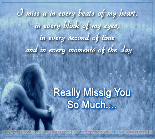 Really Miss You So Much