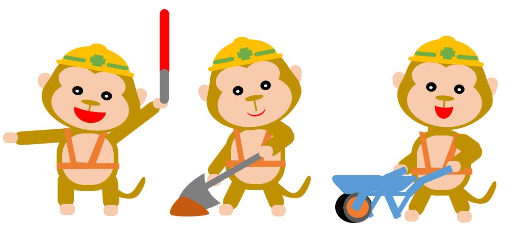 道路工事中につきご協力をサル Livedoor Blogブログ