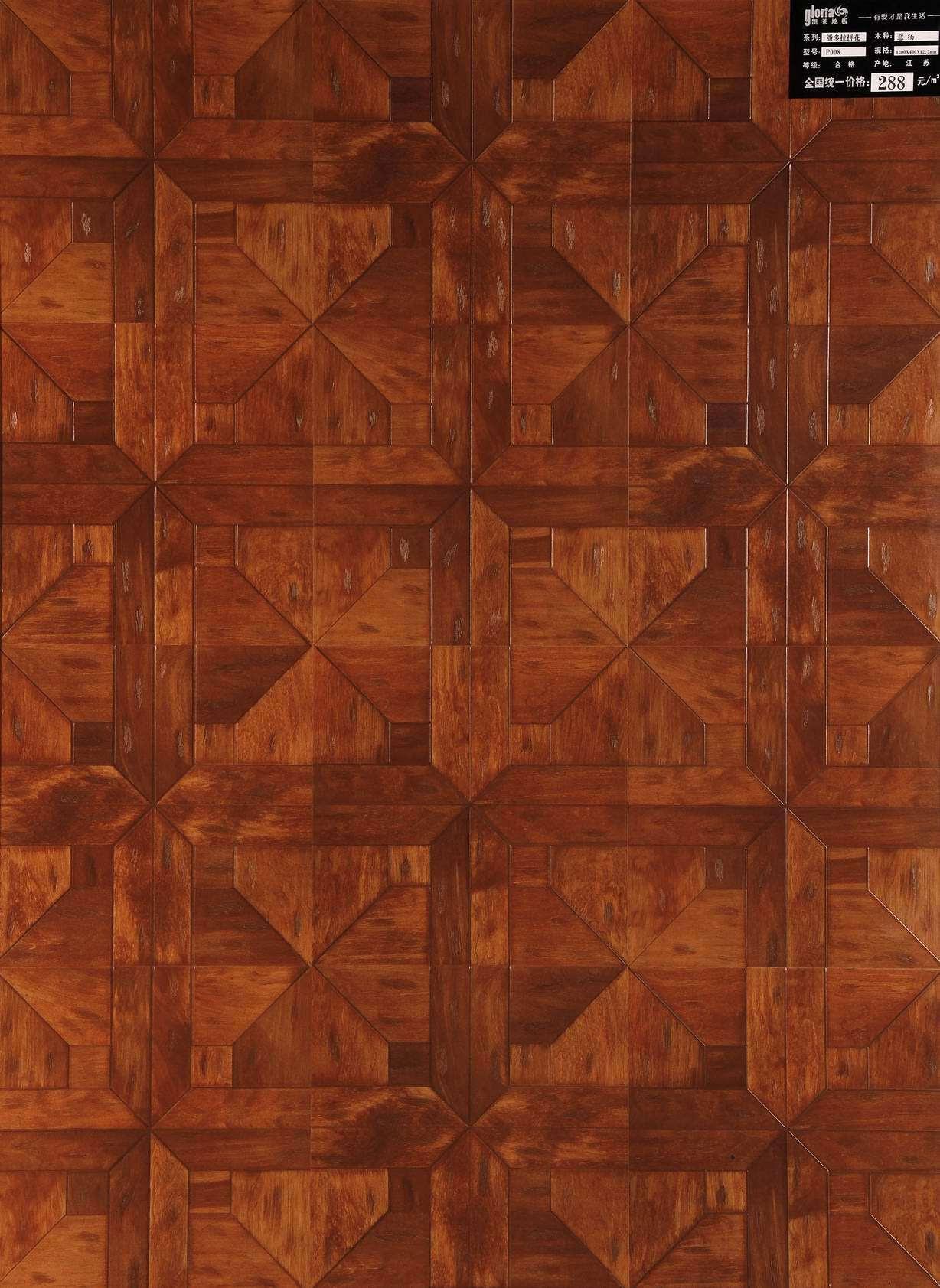 China Parquet Flooring (P008) - large image for Parquet