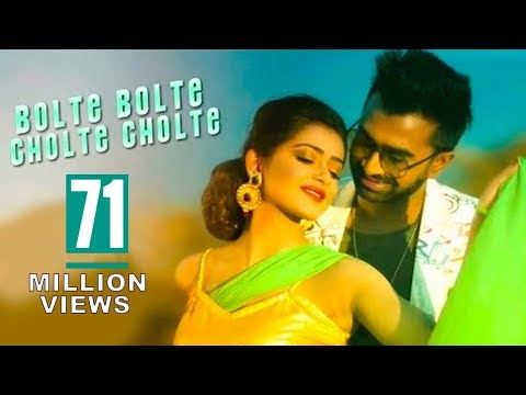 Download: Bolte Bolte Cholte Cholte | বলতে বলতে চলতে চলতে
