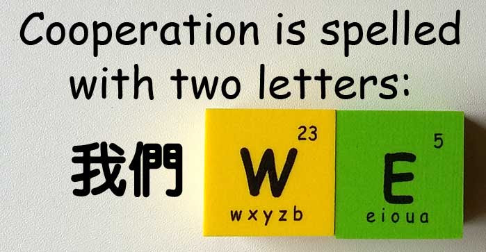 cooperate cooperation 合作 we 我們