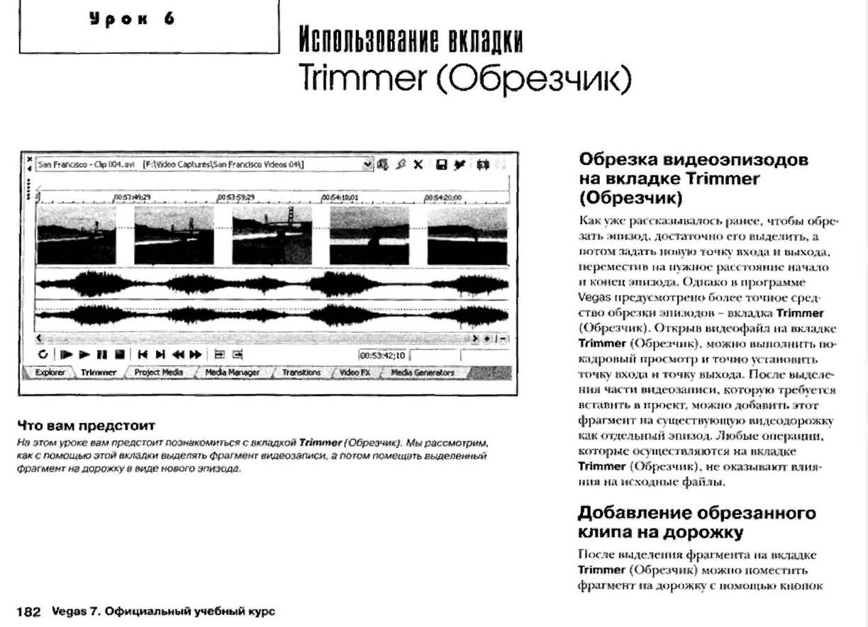 http://redaktori-uroki.3dn.ru/_ph/12/688079606.jpg
