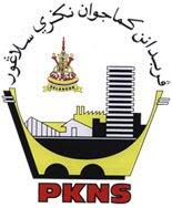 Jawatan kosong 2013 di Perbadanan Kemajuan Negeri Selangor (PKNS)