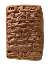 Clay tablet with Sumerian text about sale of 35 date-palms, circa 2000BCE