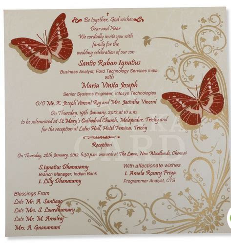 Christian Wedding Cards   View Specifications & Details of