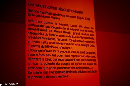 Hey... Les gars !!!  Là haut... Souvenez vous de ça !!! by Jean-Fabien - photo & life™