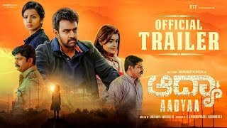 Aadyaa Kannada Movie (2020) | Cast | Trailer | Release Date