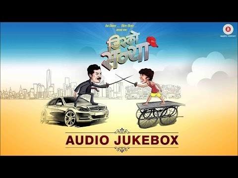 Kaay Kasali Shendi   Disco Sannya   Lyrics   gunguna.com