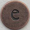 Copper Lowercase Letter e