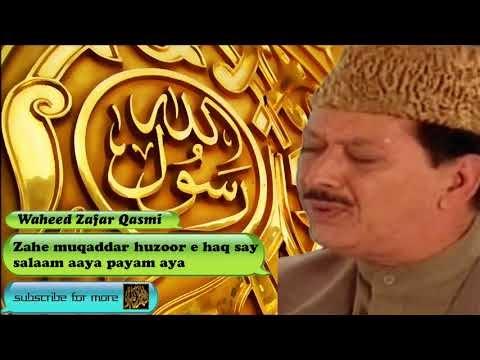 Zahe Muqaddar Huzur-E-Haq Se Payam Aay Naat Lyrics