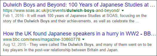https://www.google.co.jp/?hl=EN&gws_rd=cr&ei=xaUwVt7eFM_KjwPjtYe4DA#hl=EN&q=The+Dulwich+Boys
