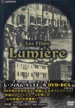 Les Film Lumiere   / Documentary