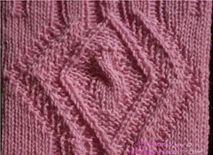 Eglantine socks - close-up