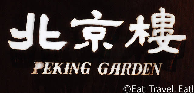 Peking Garden Signage- Pacific Place