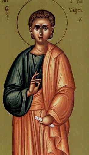 Αποτέλεσμα εικόνας για Άγιος Αλφαίος ο Απόστολος 26 Μαΐου