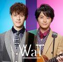 Sotsugyo Best / WaT