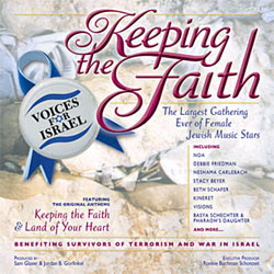 Voices for Israel releases 'Keeping the Faith'