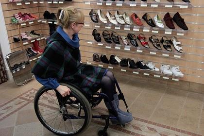 Генпрокуратура нашла проблему в закупках лечебной обуви для инвалидов