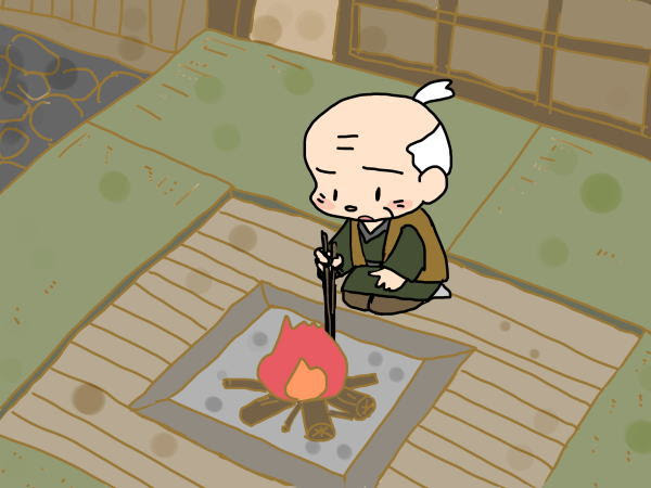 節分の鬼 福娘童話集 きょうの日本昔話