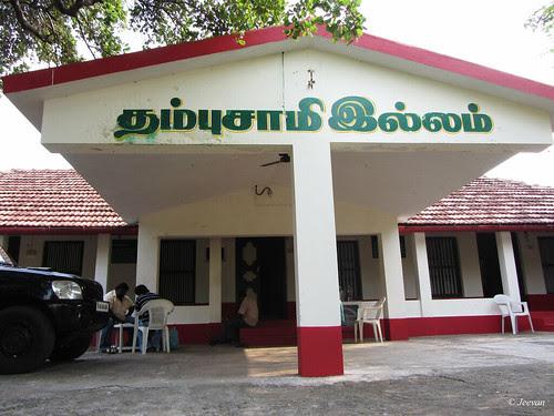 Thambusamy Illam