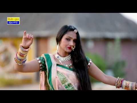 सुआ   SUA   Durga Jasraj New Song