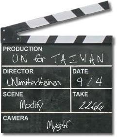 無限台南自編自導自演自拍