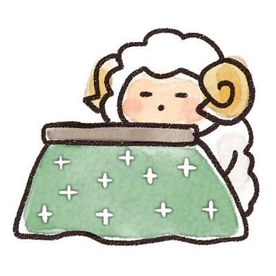 フリー素材 こたつに入って温まっている羊のキャラクターのイラスト