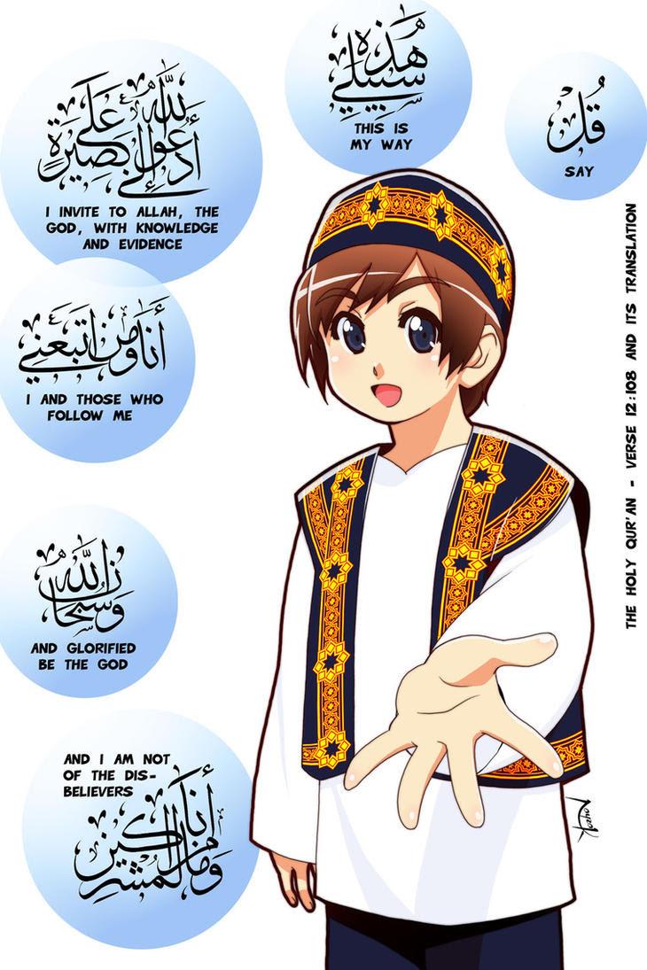 Animasi Kartun Cowok Muslim Kolek Gambar