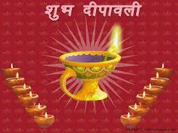 Image result for shubh deepavali wallpapers