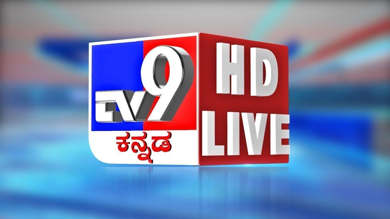 TV9 Telugu LIVE - Latest news