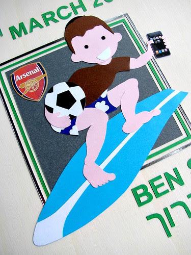Papercut Bar Mitzvah Card