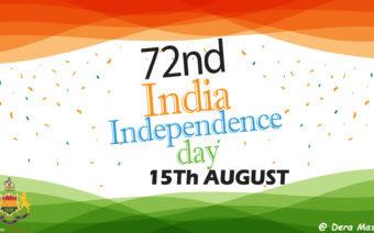 Independence Day Greetings Dera Masuda