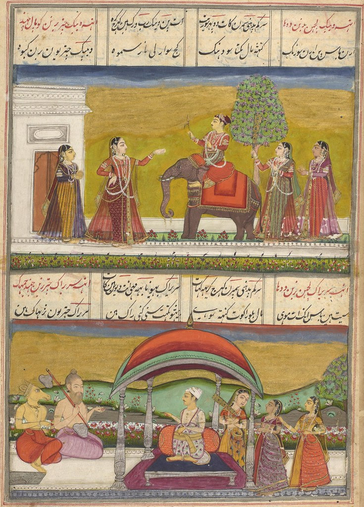 Sri Raga seated, with three female attendants .. f. 11r