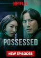 Possessed - Season 1
