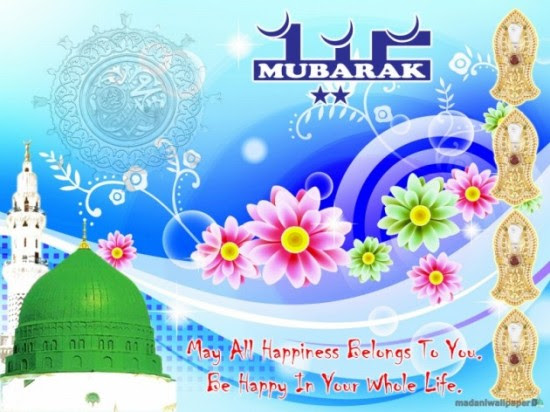 eid-greeting-cards-images-photos-5
