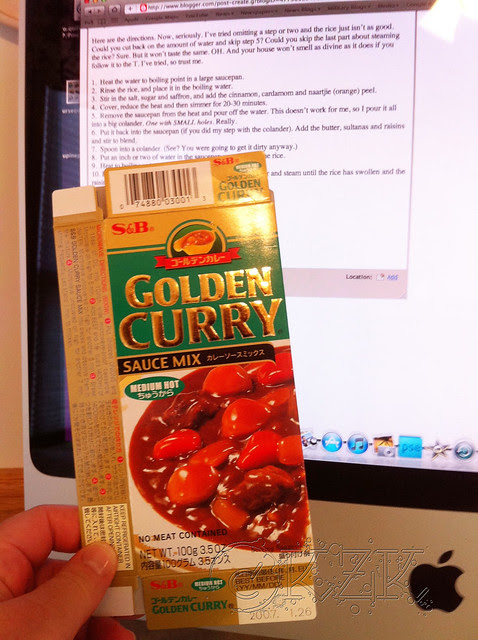 IMG_3697 Golden Curry mix