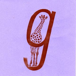gForGiraffe004